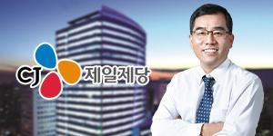 CJ제일제당 내년에도 가공식품 호조 예상, 아미노산 매출도 성장세